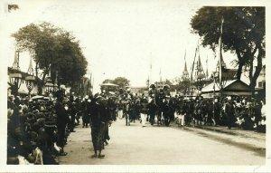 indonesia, JAVA SURAKARTA SOLO, Sunan Pakubuwono X Jubilee Procession (1932) 1