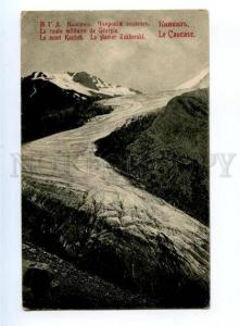 172645 Georgian Military Road Chhersky glacier Vintage PC