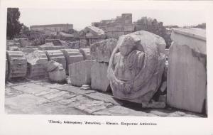 RP, Empereur Antoninos, Eleusis, Greece, 1920-1940s