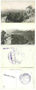 pc3023 postcard Japan Scenery Mountains TWP RPPC