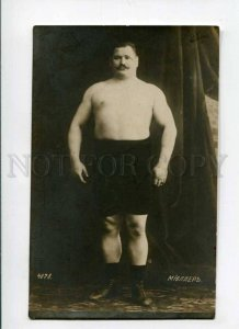 288176 MULLER German Strongman WRESTLER WRESTLING old PHOTO