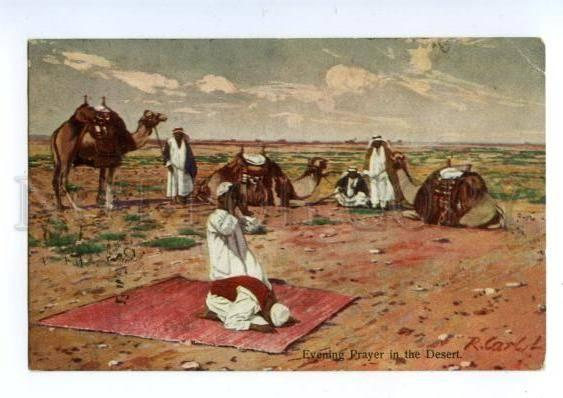 147508 EGYPT ARABIAN evening Prayer in Desert by CARLL Vintage