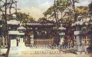 Tombstone of Nanke, Minatogawa Shrine Kobe Japan Unused