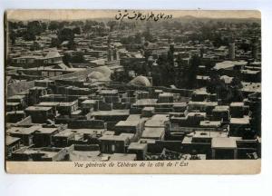 193204 IRAN Persia TEHERAN Vintage undivided postcard