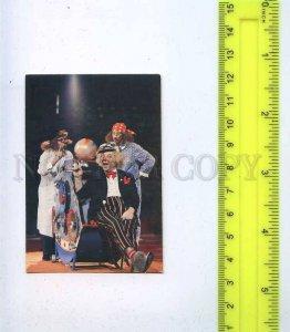 259175 USSR Circus Clown Oleg Popov Pocket CALENDAR 1985 year