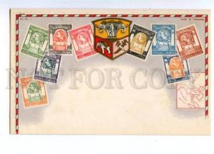 155233 Thailand SIAM Coat of arms MAP Stamps on Postcard OLD