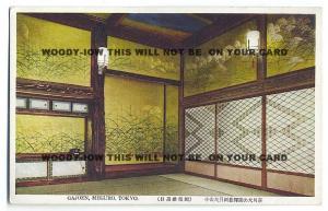 ft747 - Japan - Gajoen , Meguro , Tokyo - postcard