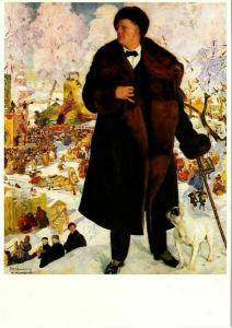 Feodor Chaliapin Opera Bass in 1922 by Boris Kustodiev Art Postcard