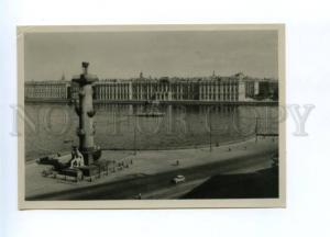 163895 USSR Russia LENINGRAD Winter Palace Old photo postcard