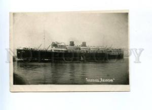 140048 USSR Fleet Steamship ABKHAZIA motor ship Vintage PC