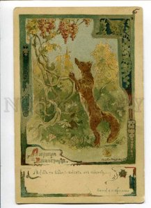 280133 FOX & GRAPES Krylov by KANDAUROV old ART NOUVEAU RUSSIA