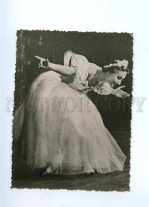 140496 Giselle ULANOVA Russia BALLET Star DANCER Old PHOTO