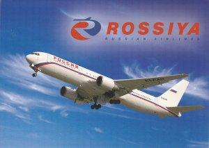 ROSSIYA Russian Airways Jet Airplane ,80-90s