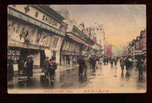025676 JAPAN KOBE Theatre street Vintage tinted PC