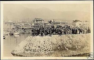 japan, BEPPU, Panorama, Pier with People (1930s) RPPC