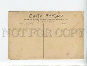 3174098 FRANCE MENTON port & ships view Vintage postcard