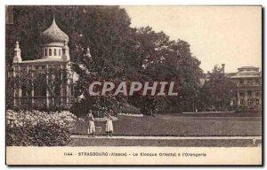 Old Postcard Strasbourg The Oriental Kiosk At L & # 39Orangerie