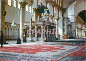 Postcard Modern Damascus Syria Mosque of the Umayyads Tomb of St John