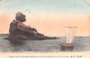 Niojima Islet at Matsushima Japan 1914
