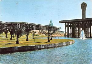 Saudi Arabia Old Vintage Antique Post Card University of Petroleum and Minera...