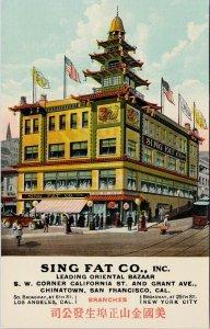 San Francisco CA Chinatown Sing Fat Co. Oriental Bazaar Unused Postcard E84