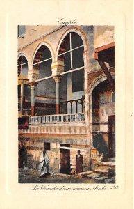 La Veranda d'une maison Arabe Egypt, Egypte, Africa Unused
