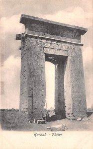 Phylon Karnak Egypt, Egypte, Africa Unused