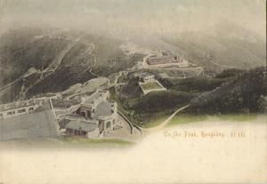 china, HONG KONG, Panorama on the Peak (1899) Postcard