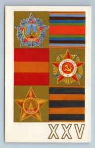1969 WWII War VICTORY AWARD Propaganda GLORY Soviet People USSR Postcard
