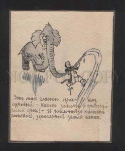 070452 ELEPHANT & Monkey Vintage Card HAND MADE