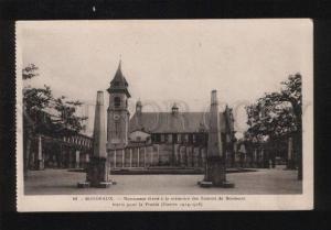 053331 FRANCE Bordeaux Monument eleve la memoire des