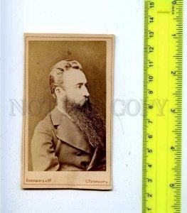 188268 KARAZIN Russian PAINTER Vintage CDV CABINET PHOTO