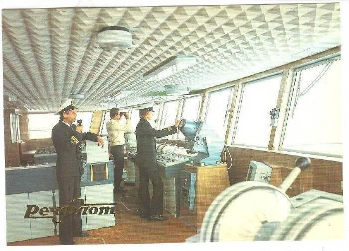 Interior Of A Ship, On The Watch, Moscow, Russia, 1985