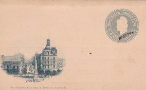 BUENOS AIRES , Argentina , 1890s ; Avenida de Mayo