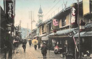 Hamano Machi Street Scene Nagasaki Japan Handcolored Postcard.