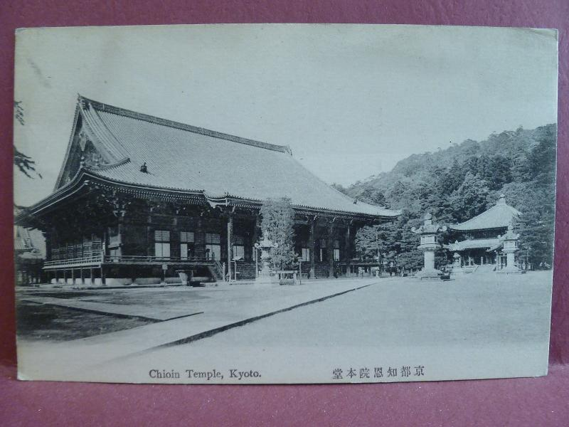 Old Postcard Chioin Temple Kyoto Japan