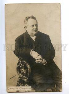157570 DAVYDOV Russia DRAMA Theatre COMEDY Actor Vintage PHOTO