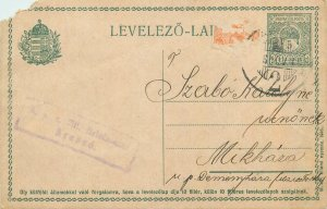 Postcard letter early Hungary Mikhaza 1900s