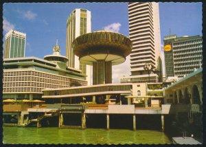 Clifford Pier Singapore Revolving Restaurant 1970s Colorscan Australia AT6 City