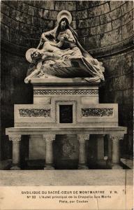 CPA Paris 18e Basilique du Sacré Coeur L'Autel principal (284853)