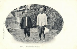 PC CPA LAOS, INDOCHINA, FONCTIONNAIRES LAOTIENS, (b23419)