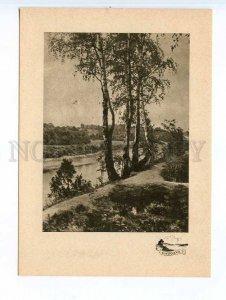 252206 LATVIA USSR DAUGAVA Koknese old postcard