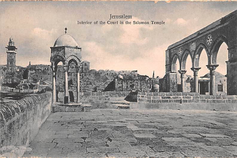 JerUSA lem Interior of the Court in the Salomon Temple Israel Unused