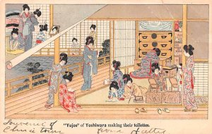 Yujos of Yoshiwara making their toilettes Japan 1906