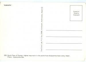 Greetings from Nepal, Mt. Everest, 1980s unused Postcard