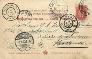 russia, Russian Types, Troika (1902) Scherer, Nabholz & Co. No. 42 Postcard
