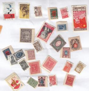 Russia Russian Stamp Bundle Small Collection