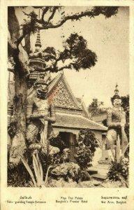 siam thailand, BANGKOK, Wat Arun, Yaks guarding Temple Entrance (1929) Postcard