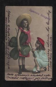 069511 Charming Girls LONG HAIR vintage PHOTO Tinted
