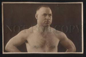 3102021 WRESTLING Semi-nude russia wrestler GOTOVTSEV AUTOGRAPH